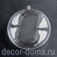 Медальон, шар плоский из прозрачного пластика, 11 см