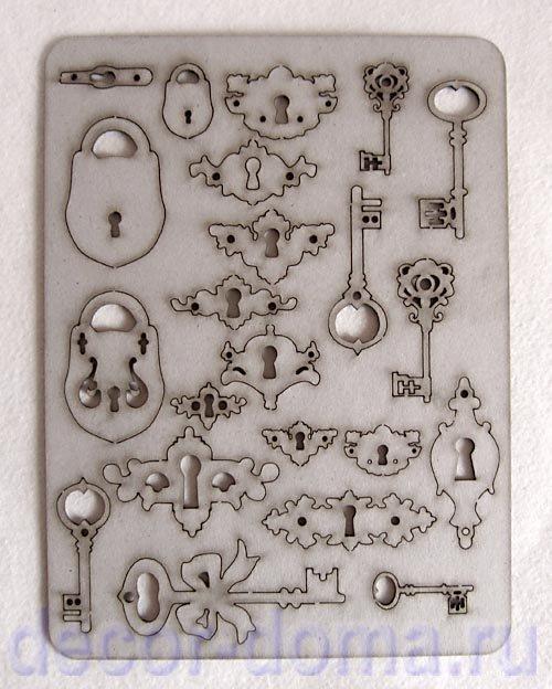 Замки Ключи Кисть