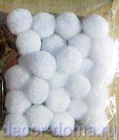 Помпончики мини, 13 мм, цвет белый