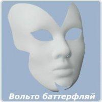 Венецианская маска Вольто баттерфляй