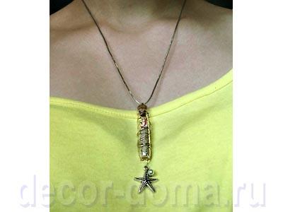 Кулон-украшение из маленькой стеклянной бутылочки с пробкой, морская тема