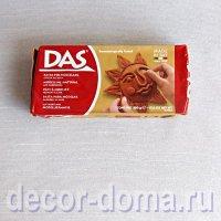 Масса для лепки и моделирования DAS, цвет терракотовый, 1 кг